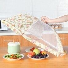1 шт., кухонный сложенный сетчатый чехол для еды, анти-муха, москитный зонтик, гигиеническая сетка, Стильная крышка для еды, для барбекю, для пикника, кухонные принадлежности, 80*25 см