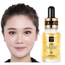 24K de oro de ácido hialurónico suero reposición hidratar psiquiatra poro iluminar cuidado de la piel levantar reafirmante esencia