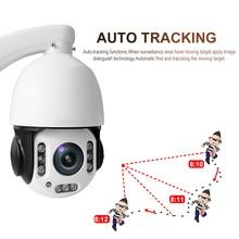 IMPORX New 5MP Wireless Auto Tracking PTZ IP Camera 20X Zoom IR120M WIFI High Speed Dome P2P Onvif H.265 Home CCTV