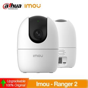 Dahua Imou IPC-A22E Ranger 2 ip-камера P/T с поворотным покрытием, режим обнаружения конфиденциальности, облачное хранилище, Домашняя безопасность, Wi-Fi IPC