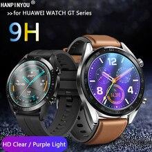 Для HUAWEI WATCH GT 2 GT2 46 мм/Элегантные 42 мм HD прозрачные/анти синий фиолетовый светильник 9H 2.5D Закаленное стекло Защитная пленка для экрана