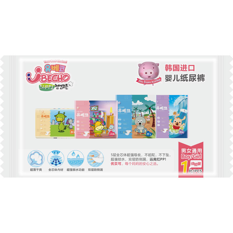 South Korea Excellent-Ultra-Thin Diapers Breathable Infant Men And Women Baby Baby Diapers Trial Pack S/M/L10 PCs