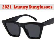 2021 пластиковые винтажные роскошные солнцезащитные очки женские