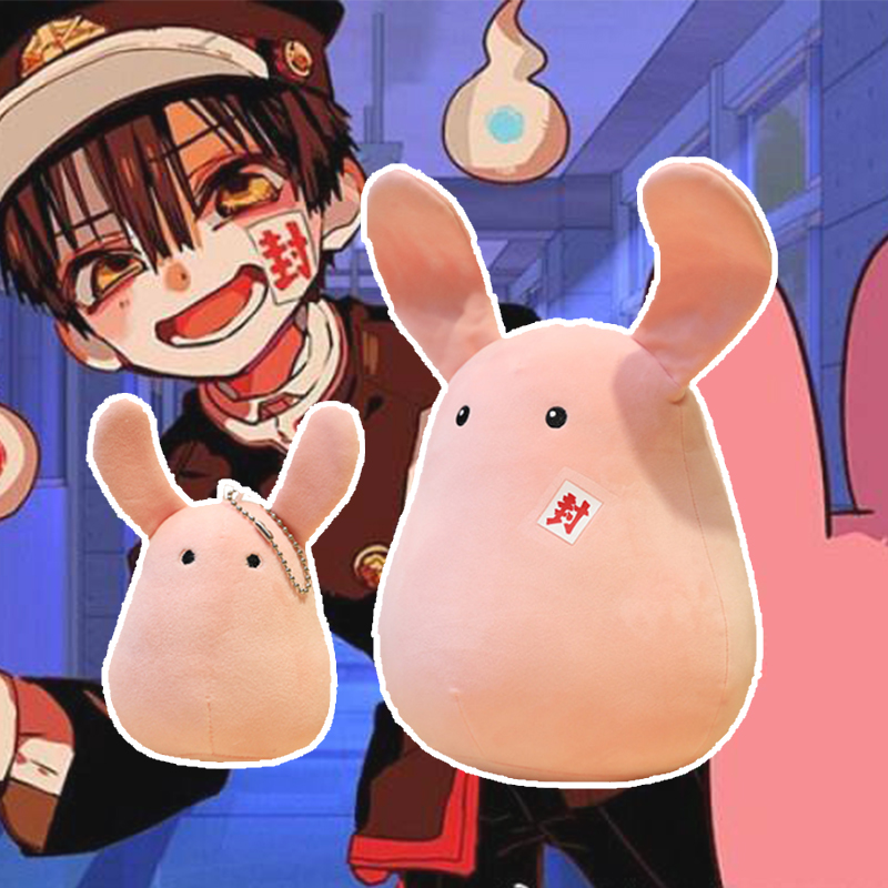 Eraspooky Anime Toilet Bound Jibaku Shounen Hanako-kun Cosplay Accessory Doll Plush Cute Nene Yashiro Doll Pillow Toys Decor