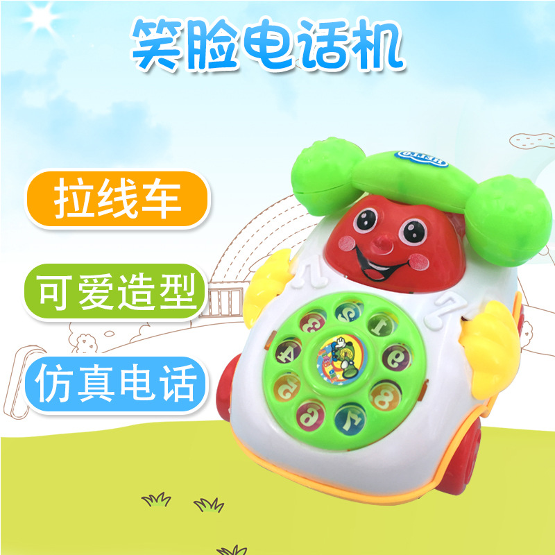 Bell Bracing Wire Phone-shaped Car Children Bell Inertia Phone Infants Phone Japan Phone-shaped Car
