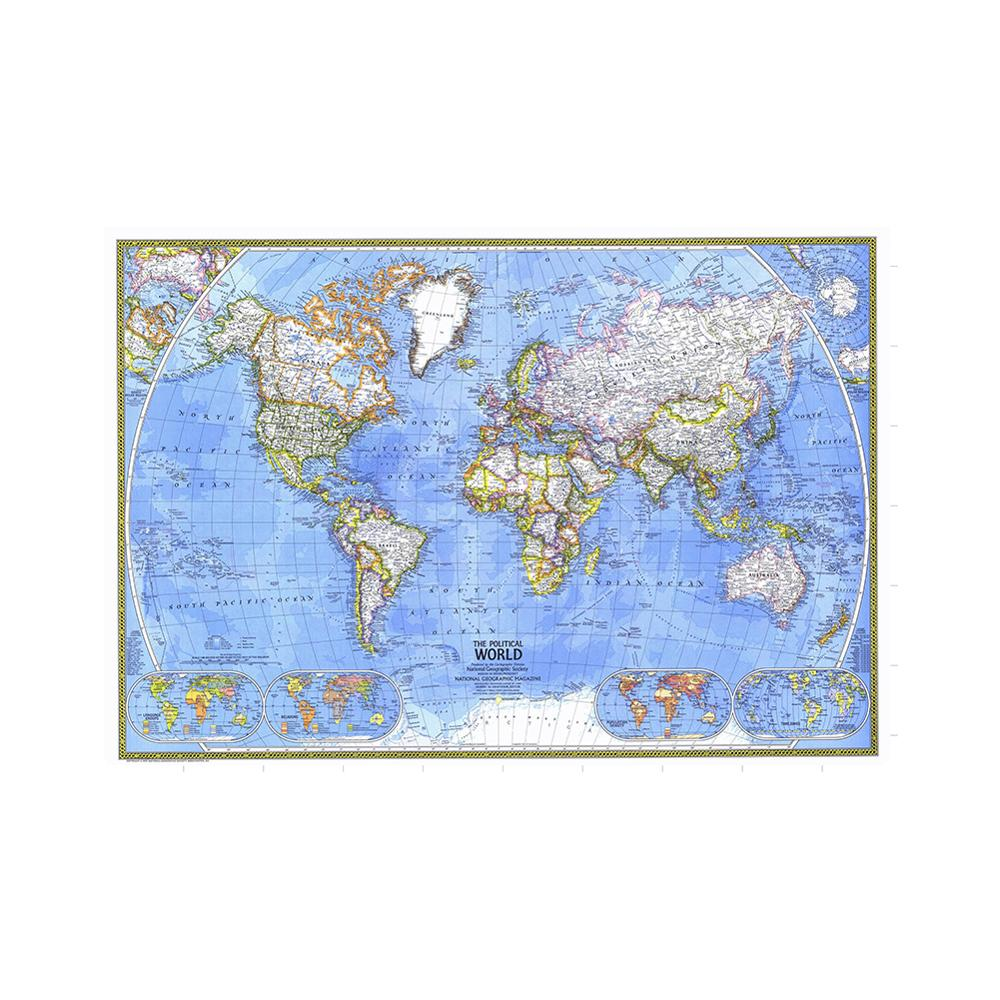 150x100cm Non-woven World Map Without National Flag For Geography Research And Education