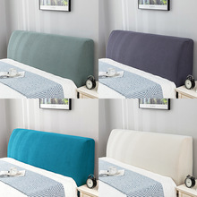 Bed Head Board Cover Thicken Elastic All-inclusive Bed Head Back Protection Dust Cover Headboard Cover Plain Soft Solid Color