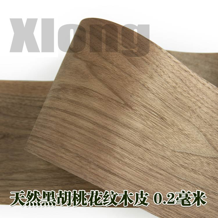 2pcs L:2.5Meters Width:200mm Thickness:0.25mm Black Walnut Pattern North American Black Walnut Manual Veneer Solid Wood Veneer