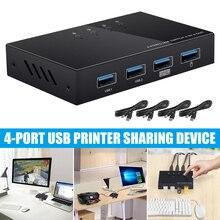 4 в 4 выхода USB переключатель KVM переключатель коробка 4 USB2.0 коммутатор ПК разделяющий сплиттер для клавиатуры мышь принтер обмен KQS8