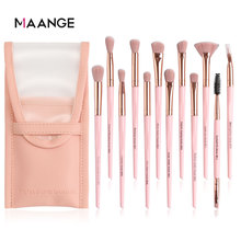 12pcs Makeup Brushes Set Smooth Concave Handle Eye shadow Eyebrow Powder Make up Tool Kit Set Portable PU Bag drop shipping