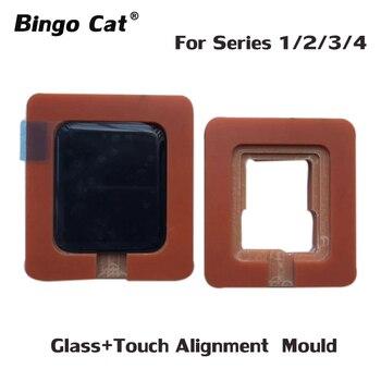 Прецизионная форма положения выравнивания для Apple Watch 42/38/40/44 мм серия 1 2 3 4 5 поврежденное стекло OCA LCD сенсорный дисплей ремонт