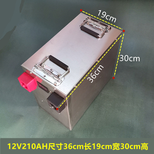 High quality 12V 210AH LifePO4 lithium iron phosphate power bank for motor homes,boat motors,ship,solar panel battery separator