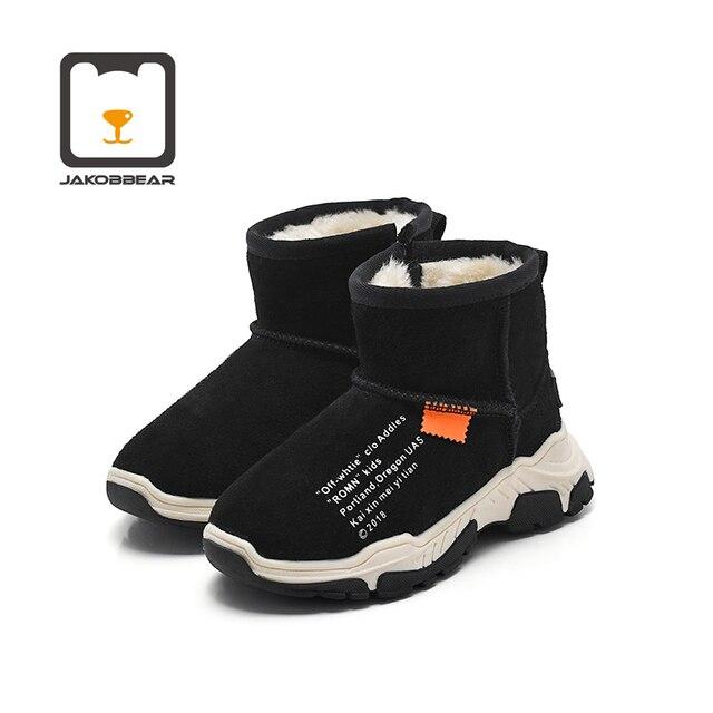 JAKOBBEAR-bottes pour enfants   Chaussures de sport en peluche, pour garçons et enfants, Villi dhiver