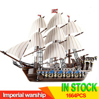 1664PCS Classic imperial warship compatible with 83038 10210 22001 pirate ship brick model children educational toys gifts