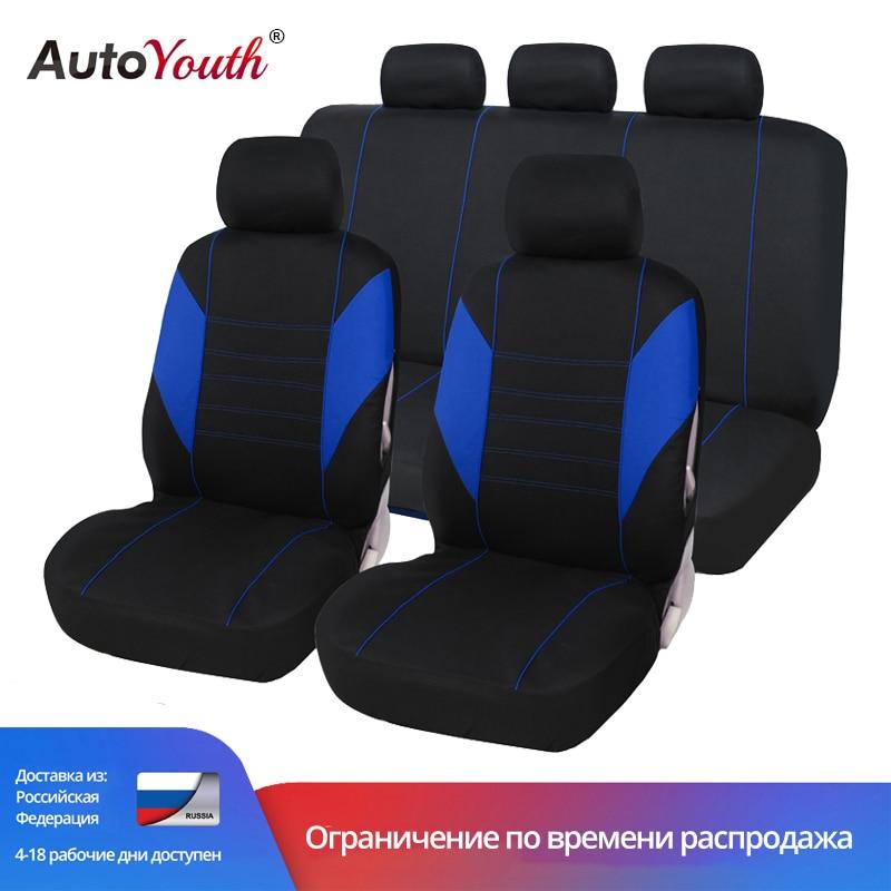 Car Seat Cover (Blue)