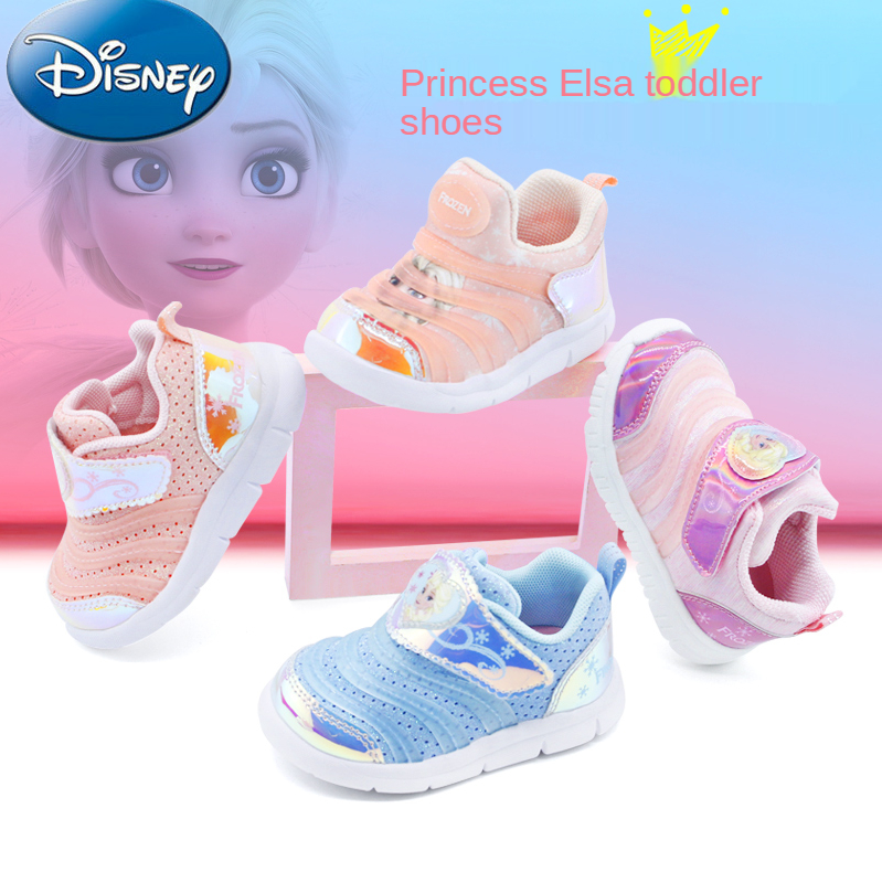 Disney Girls' Shoes Elsa Frozen Children's Shoes Spring Caterpillar Shoes Soft Sole Function Toddler Shoes baby shoes  TF20107