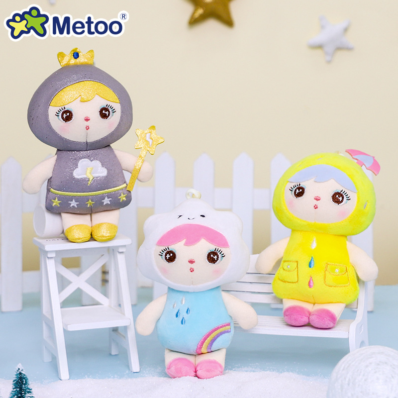 Mini Metoo Doll Soft Plush Toys Stuffed Animals For Girls Baby Cute Beautiful Keppel Small Keychians Pendant For Kids Boys