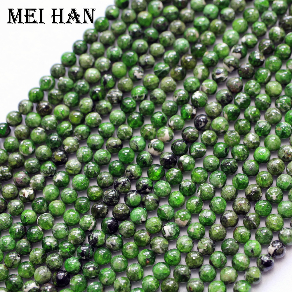 Image 2 - Meihan natural green chrome diopside 7+ 0.2mm smooth round loose stone beads for jewelry making DIY design-in Beads from Jewelry & Accessories