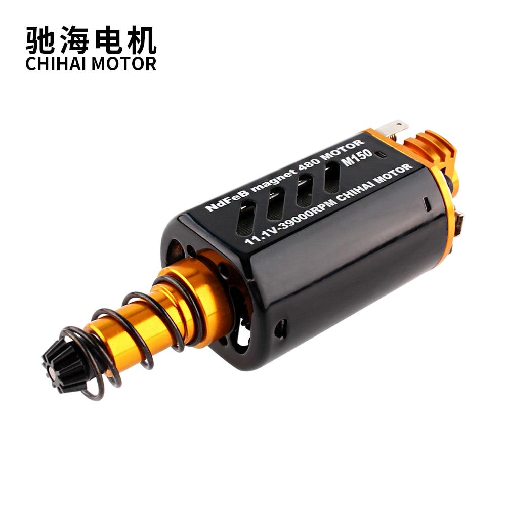 Двигатель chihai с ЧПУ M150 N35 Nd-Fe-B, высокоскоростной AEG, фотоblaster, гелевая игрушка 17TPA