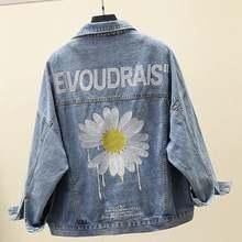 Джинсовая куртка женская джинсовая осень 2020 вышитое цветочное