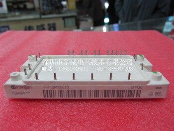 FP40R12KE3 FP40R12KT3 IGBT module--HWDQ