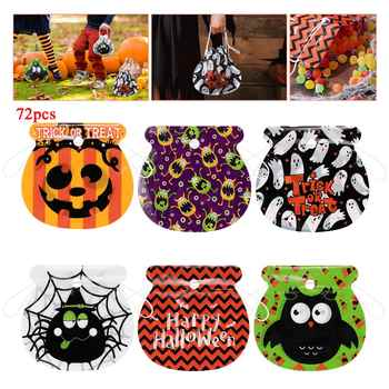 72pcs Halloween Drawstring Bag Children Kids Goody Bags Organza Gift Bags With Handles Candy Bags Trick Or Treat Bag Supplies - Category 🛒 Home & Garden