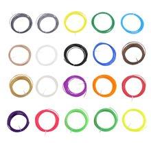 20 Colors 5M 1.75MM ABS 3D Pen Printer Filament PLA Print Filament For 3D Drawing Printer Pen 3D Printer Filament Material