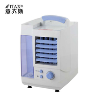 Portable Air Conditioner Cooling Fan Dehumidifier AC Moter with Large Water Tank AUX L15A