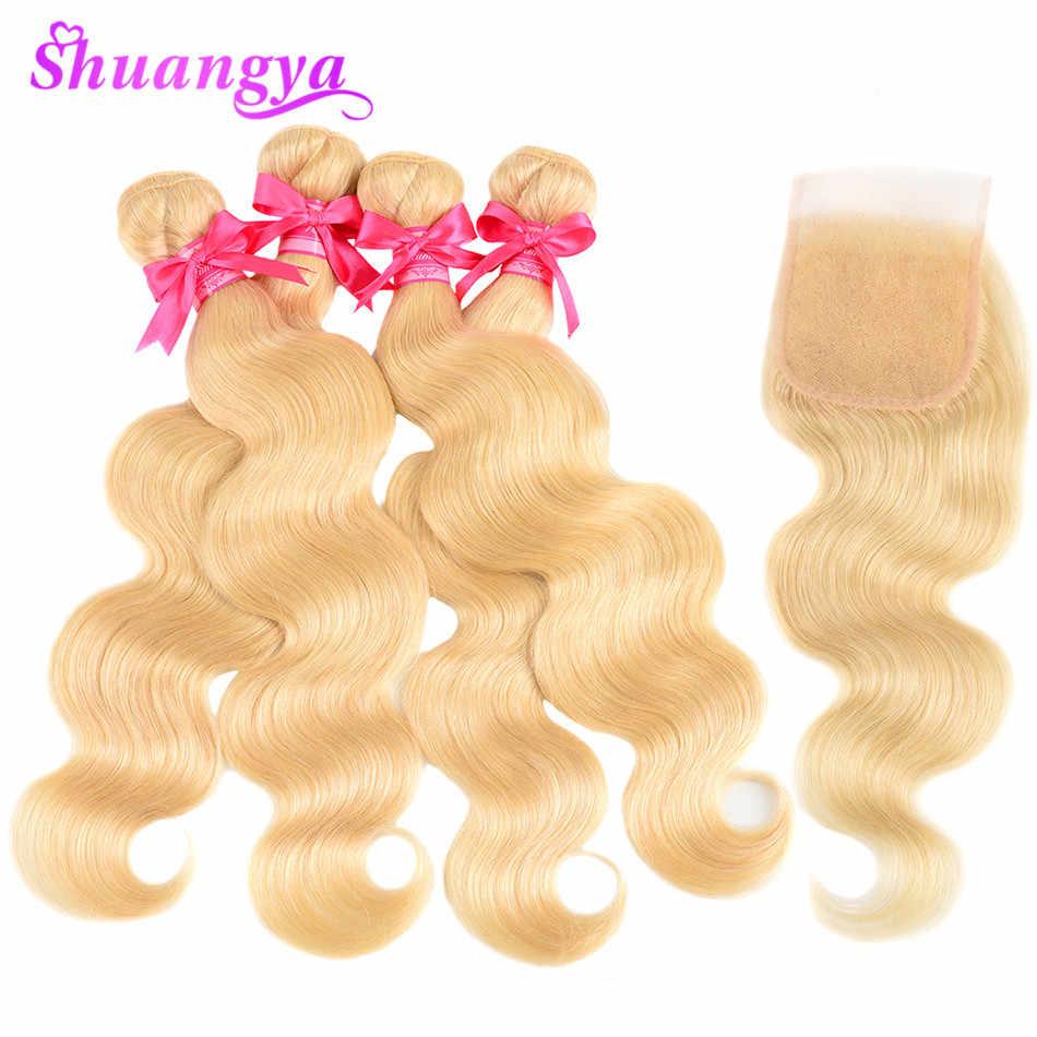 Волнистые пучки с закрытыми волосами, малазийские медовые блонд 613 пучков с закрытыми прядями, пучки натуральных волос Remy