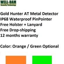 6 шт./лот Gold Hunter AT Ручной металлодетектор pinpointer водонепроницаемый металлоискатель для золота подводный металлоискатель