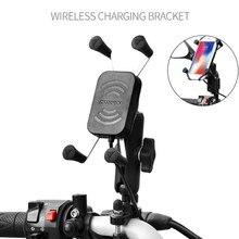 Мобильный телефон, держатель для мотоцикла, беспроводное зарядное устройство, GPS, держатель из алюминиевого сплава, кронштейн для смартфоно...