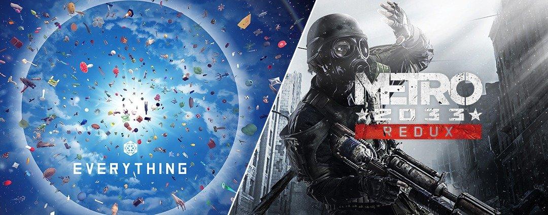 Epic 领取《万物》+《地铁:2033 重置版》