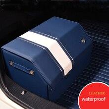 Boîte de rangement en cuir PU, couleurs mélangées, organisateur de coffre de luxe, sac de rangement de voiture, sac de rangement pliable, boîte à gants, fournitures de voiture (bleu)