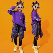 Детская крутая одежда в стиле хип-хоп; фиолетовый свитер; Топ; повседневные штаны для бега для девочек; костюм для джазовых танцев; одежда