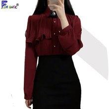 2020 ربيع المرأة لطيف الحلو Tops بلوزات Ruffled البيع زر أنيق قمصان رسمية البلوزات الأبيض 12016