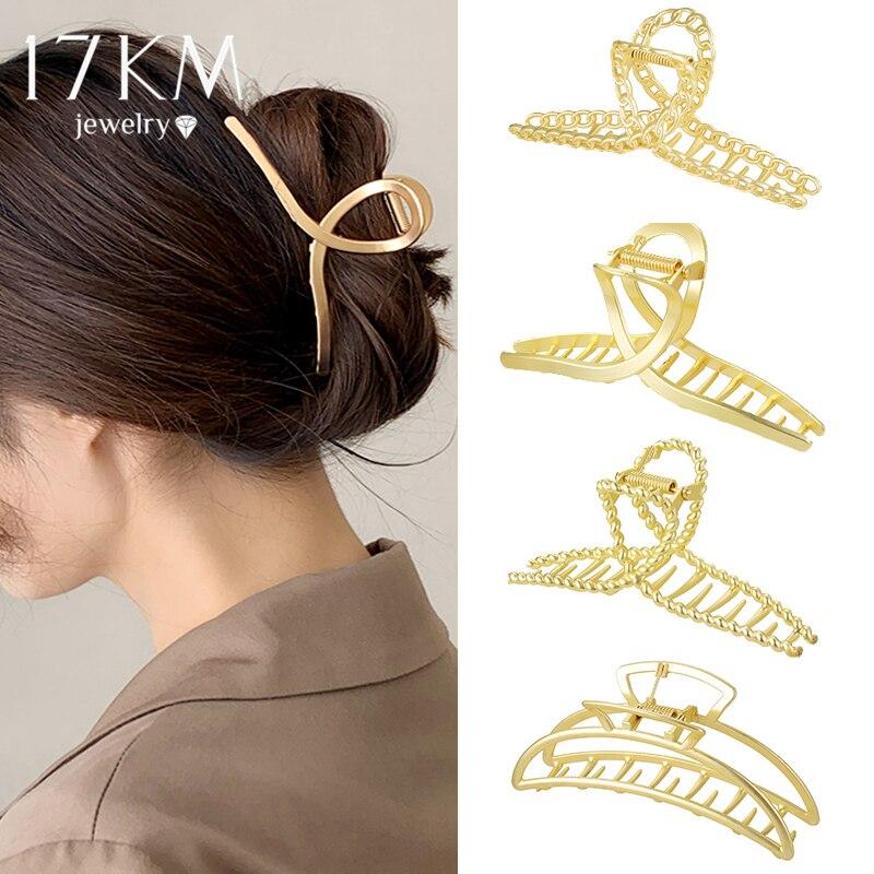 17KM-Pinzas de pelo doradas para niña y mujer, pinzas para el pelo elegantes, pasador de Metal, horquillas, accesorios para el cabello de cangrejo, tocados