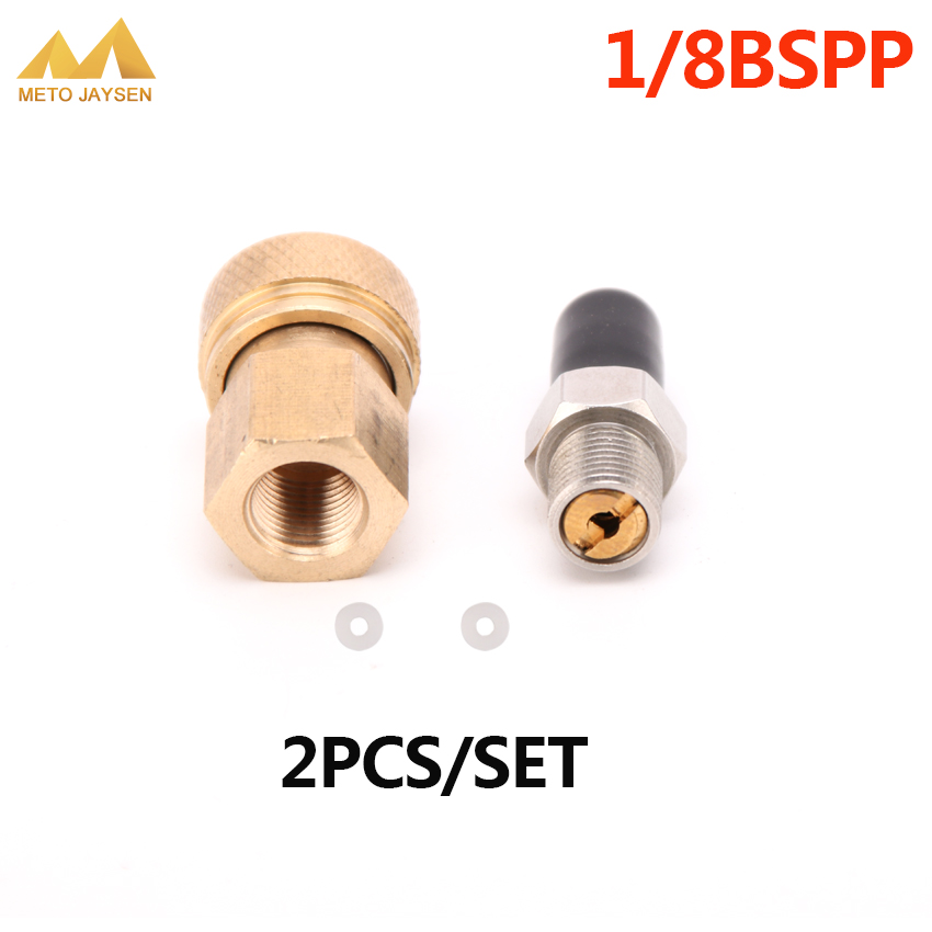PCP Airforce Paintball 1/8BSPP Male Plug Connector 8mm Female Quick Disconnect Copper Coupling Fittings Socket 2pcs/set