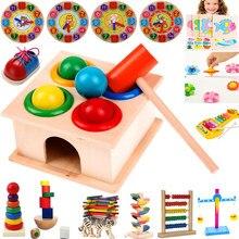 1 conjunto de madeira martelando bola martelo caixa crianças diversão jogando jogo hamster brinquedo aprendizagem precoce brinquedos educativos