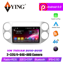 Modified vehicle control system Multimedia player For Volkswagen Tiguan 2010-2015 Touchscreen navigation display