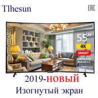 TV de 55 pulgadas UA550SF 4K Smart TV Android 6,0 curva LED TV de 55 televisión цифрови TV 4K HDR pantalla