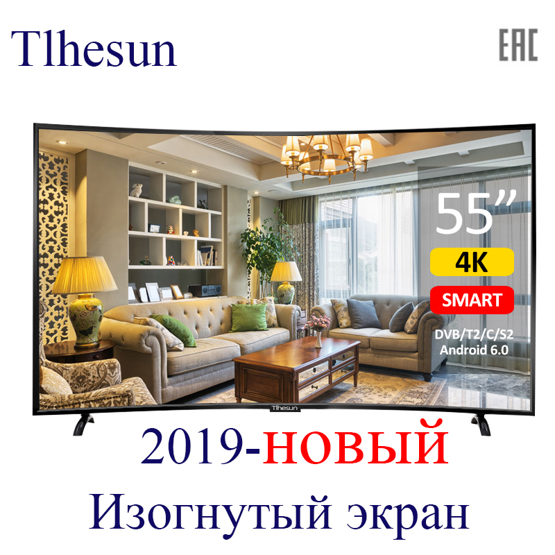 TV polegada UA550SF 55 4K Smart TV Android 6.0 TV LED curvado 55 цифрови Televisão TV 4K HDR tela