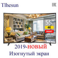 TV 55 pollici UA550SF 4K Smart TV Android 6.0 curvo HA CONDOTTO LA TV 55 Televisione digitale TV 4K HDR schermo