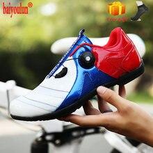 2020 стильные дышащие велосипедные туфли самоблокирующиеся уличные