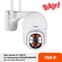 TOWODE WIFI IP Camera HD 1080P 3MP Home Security PTZ Rotation Dome Surveillance Camera Color Night Vision Ai Human Detect Alarm