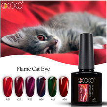 Gdcoco Pasokan Kuku Cat Eye Gel Polish Rendam Off LED 3D Warna Api Mata Kucing Glitter Gel Cat Kuku Gel lacquer Magent Glitter(China)