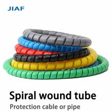 1M Line Organizer Pipe Wear-resistant Spiral Wound Tube Wire Cable Protection Sleeve Plastic Black Spiral Wrap Winding Protector