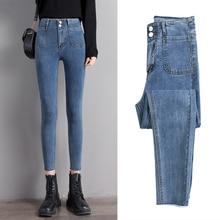 Fashion Slim Women Leggings Denim Jeans Leggings Long Ankle-length Pant Pocket Leggings Casual Pencil Casual Leggings Jeans blue