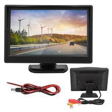 5in سيارة رصد HD TFT LCD عكس وقوف السيارات مقاوم للماء رصد ل كاميرا احتياطية لسيارة مرآة الرؤية الخلفية رصد كامارا الفقرة السيارات