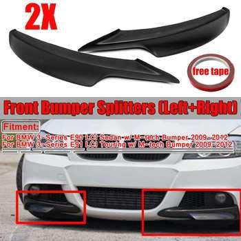 1x E90 Car Front Bumper Lip Fin Air Knife Auto Body For BMW E90 335i 328i 2009-2012 LCI w/M Tech Bumper Diffuser Splitter Lip