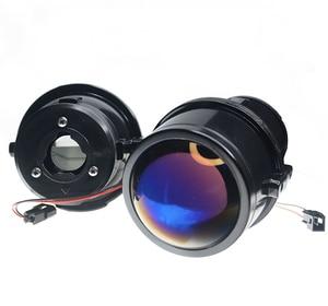 DS 2,5-дюймовый биксеноновый HID автомобильный противотуманный светильник, объектив проектора, универсальная противотуманная фара, модифицир...